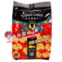马来西亚进口食品零食特产 苏格兰脆片 薄脆饼干 乳酪洋葱味 150g 价格:6.50