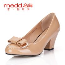 名典女鞋 2013春季新款蝴蝶结马蹄跟单鞋女Y128095 价格:80.00