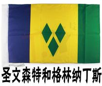 6号圣文森特和格林纳丁斯 全世界国旗可定做 有红旗党旗彩旗 价格:20.00