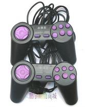 特价热卖小霸王游戏手柄加长2米线FC8位游戏9孔VCD 游戏机任天堂 价格:6.00