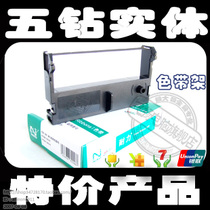 佳博GP7635III色带架GP7645芯烨XP76 SPRT SP-POS76II DS7611墨盒 价格:4.50