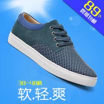 春夏男士休闲鞋板鞋45运动鞋46特大码男鞋子韩版潮47加大号48透气 价格:89.00