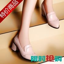 moolecole/莫蕾蔻蕾女鞋 新款特价包邮经典知性尖头马蹄跟 价格:336.00