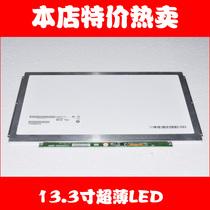全新 方正S330 神舟UL30-C17 UL30-S23 液晶屏  四孔超薄LED 价格:243.00