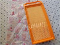 雪铁龙空气滤清器 雪铁龙C2/C5/C8空气滤芯/空气格/滤芯 价格:15.00