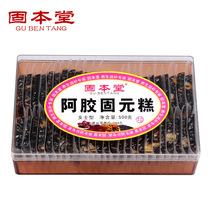 阿胶膏买一送一山东东阿镇阿胶糕块即食阿胶500g女士型正品固元膏 价格:157.80