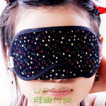 维康 竹炭眼罩 遮光眼罩 安神眼罩 睡眠眼罩 安睡眼罩 价格:9.90