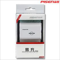 品胜移动电源 易充 夏新N820 N89 M8 N800 手机充电宝外接电池 价格:88.00
