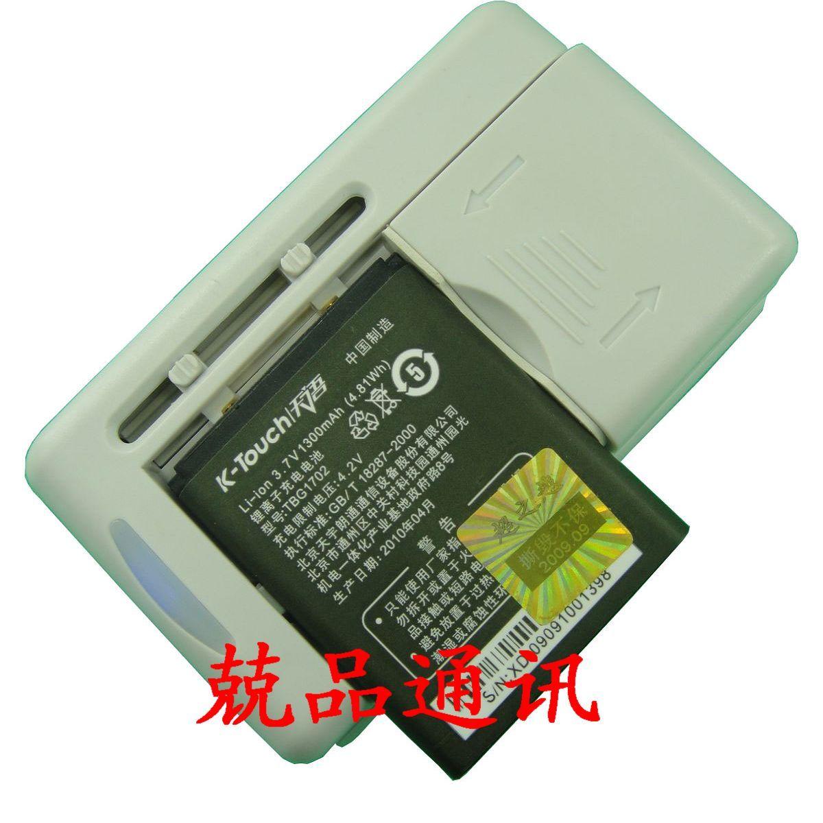 包邮 天语E329 M600 U2 A158 C700 C260 A510 D773原装电池座充 价格:16.00