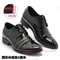 英伦日韩版日常休闲商务增高皮鞋男式修身皮鞋子潮鞋内增高6cm 价格:90.00