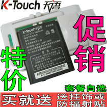 原装特价 K-Touch 天语 TYM921 A990 A907 A908 B928 手机电池 价格:12.00