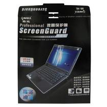 酷蛙 索尼SONY EB46 EB47 屏幕膜 15.5寸 液晶屏幕保护膜 价格:20.00