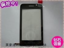 联想TD80T 原装触摸屏 假一赔万 可鉴定 价格:25.00