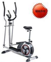 包邮 开普特KP-280A带座磁控椭圆机 健身车 动感单车 走跑步机 价格:1980.00