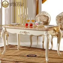 罗凯芬尼 欧式大理石餐桌 法式雕刻餐台 餐厅家具 华丽新款 B941 价格:1498.00