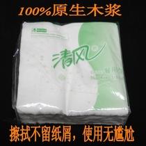 冲皇冠大促销批发 清风餐巾方巾面巾纸 卫生纸 每箱96包每包1.5元 价格:1.50
