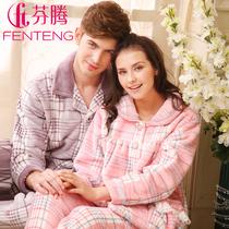 芬腾珊瑚绒睡衣冬季新款情侣长裤简约休闲家居服格子套装 价格:189.00