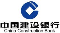 2013重庆建设银行柜台定向招聘 建行笔试复习资料(含内部资料) 价格:15.00