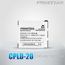 品胜 酷派COOLPAD 7360 8360  CPLD-20手机电池 价格:28.00