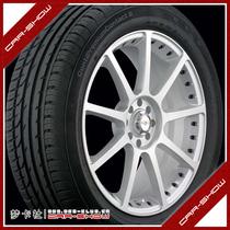 【梦卡社】德国马牌正品汽车轮胎CPC2 205/60R15 91H起亚远舰红旗 价格:890.00