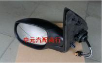 雪铁龙毕加索 倒车镜 后视镜电动 全新 价格:185.00