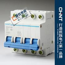 正泰小型保护器 家用空气开关 低压断路器DZ47 4P 25A正品特价 价格:31.99