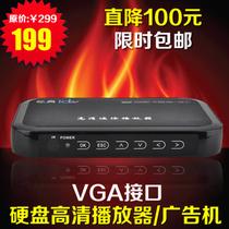 忆典 I601 高清硬盘播放器 1080P高清播放器 U盘播放器 送HDMI线 价格:189.00