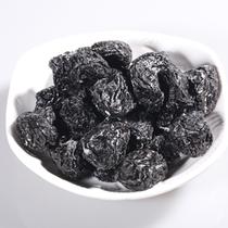 新疆特级AAA级天山乌梅 碱性食品 丰富维生素 价格:9.90