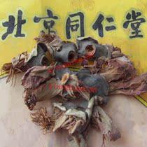 中药材 精选 木棉花 250克 清热 利湿 解毒止血 价格:9.00