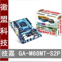 技嘉(GIGABYTE)GA-M68MT-S2P 主板 (MCP68 /Socket AM3/AM3+) 价格:285.00