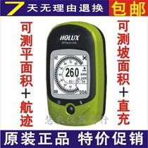 台湾HOLUX/GR260走一圈知道面积/GPS测亩仪/面积测量仪/坡度面积 价格:660.00