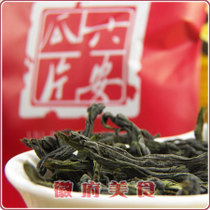 【绿茶】六安瓜片茶 中国十大名茶之一 培养红茶菌用 价格:2.00