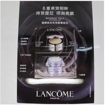 30片包邮 兰蔻塑颜焕采双效眼霜组 0.2g+0.2中文标贴 1次量2014.6 价格:1.50