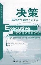 决策:管理者决策的十大工具——管理者前沿阅读*麦特尔  著, 价格:21.00
