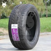 全新正品245 50 R18 固铂 ASP 正品汽车轮胎宝马7系 价格:1270.00