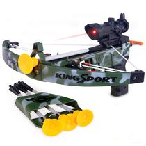 射击玩具 仿真弓箭玩具 迷彩高仿真射击弓弩玩具 带红外线 价格:68.60