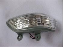 江淮和悦RS倒车镜转向灯 和悦RS专用 转向灯 和悦三厢专用转向灯 价格:40.00