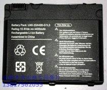 【皇冠信誉】全新方正/Founder R620 R620G R625 A601 A607 电池 价格:108.00