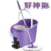 正品好神拖 台湾进口 手压脚踩双驱自动旋转桶地托布包邮S600L 价格:266.80