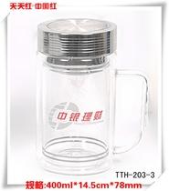 天天红定做中银广告礼品保温口杯双层玻璃杯赠品纪念办公银行杯 价格:25.00