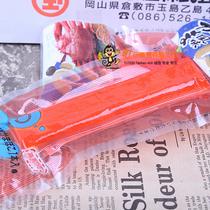 特价大促销*日本丸玉水产即食北海道长脚蟹肉卷45g怕腥者慎拍哦 价格:7.50