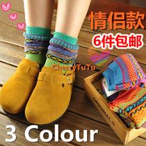 日本外贸原单日系复古民族风粗线袜潮男女情侣堆堆袜长袜中筒袜子 价格:14.90