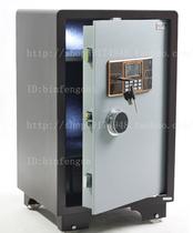 【特价】保险箱家用办公保险箱保险柜电子无敌扣60厘米高 价格:498.00