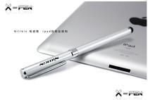 耐尔金X-PEN两用电容笔手写笔配件屏IPAD素银雅白一笔 价格:48.00