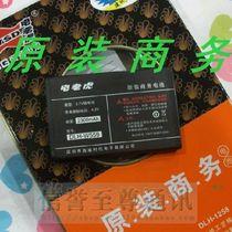 三星S5600 M7600 S3830U S5630C原装超高(大)容量电池 2300毫安 价格:26.00