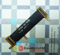 金立M500排线 连带 手机排线 N831A FPC VER.A2 带座 价格:7.00