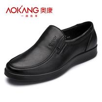 奥康正品男士商务休闲皮鞋 2013新款真皮透气男鞋 英伦舒适爸爸鞋 价格:199.00
