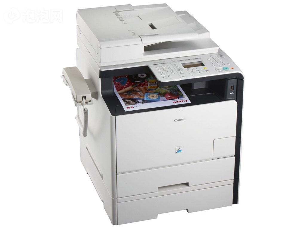 原装正品 佳能 彩色 激光 多功能 传真一体机 iC MF8350Cdn 联保 价格:9999.00