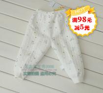 新春特惠心适贝贝冬款保暖加棉加厚两用裆棉毛裤秋裤JX3350-3351 价格:18.40