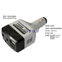 汽车用品汽车用电源插座 转换器车载逆变器100W 带USB口 三孔插座 价格:28.00